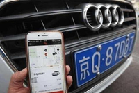 """网友都炸锅了!千辆""""奥迪A3共享汽车""""入驻北京城,比出租车还便宜"""