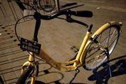 融资4.5亿美元,共享单车大战进入白热化