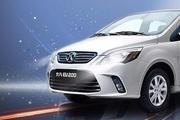 星怀天下 | 北汽新能源/比亚迪/众泰获11月新能源乘用车销量前三