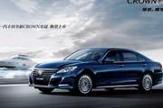 取消V6,丰田新款皇冠革新上市 售价26.48万—39.18万元