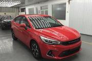 酷!国产最新4万块家轿,车标像长安,名字像奥迪,内饰像奔驰!