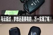 长安全新MPV定位高于欧尚竞争宝骏730,目标争霸