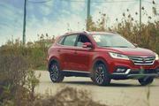 荣威全新SUV售价8.48万起, 搭载别克GL6同款发动机, 标配全景天窗