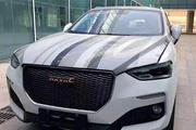 哈弗全新SUV轿跑来袭, 才8万, 和路虎有的一拼