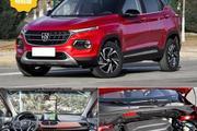 宝骏510周年特别版上市,售7.68万元,采用琉璃红车漆
