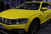 一汽大众蔚领官方售价为11.69万起 搭载1.5L发动机