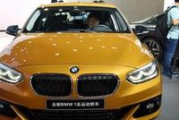 2018款华晨宝马1系售价20.48-31.98万元 搭载1.5T和2.0T发动机