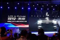 奇瑞狠推7座SUV,瑞虎8或起售15万,GS8和CS95如坐针毡