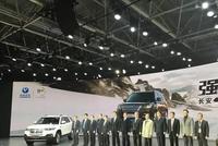 新车 | 长安旗舰型SUV-CS95上市