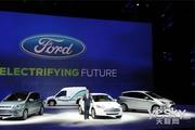 拥抱电动汽车!福特2022年前将向电动汽车投入110亿美元