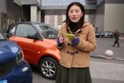 共享汽车首批100辆奔驰smart汽车入驻上海引发热议