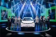 20万续航600公里威马首款纯电动智能SUV亮相