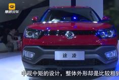 如果我有14万,肯定会买这款SUV,7座纯进口,还是奔驰发动机