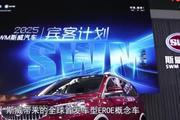 """国产""""大嘴鳄""""SUV!售价高达1000万元,一辆可以买10台奔驰"""
