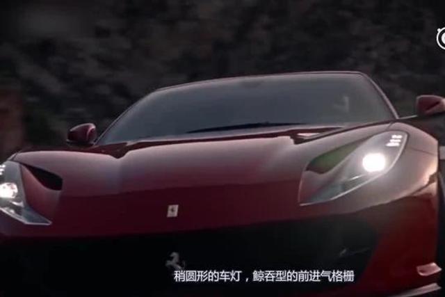 日内瓦车展最大功率800匹的新款法拉利812, 让你体验极速