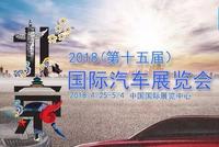 全面开放倒计时 中国汽车业迎来新纪元