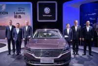 北京车展聚焦:全新朗逸Plus闪耀登场上汽大众大众品牌阵容强大