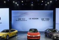 大众强势来袭,在北京车展推出三款新车型,这是要一炮三响?