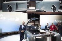 劳斯莱斯推出全新慧影, 卖到8000万, 全世界就这一辆