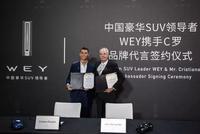 C罗代言WEY获赠VV7,和它停在一起的豪车都有谁?