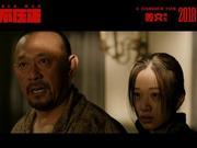 《邪不压正》删减片段曝光  姜文被囚禁竟靠摇篮曲脱身?