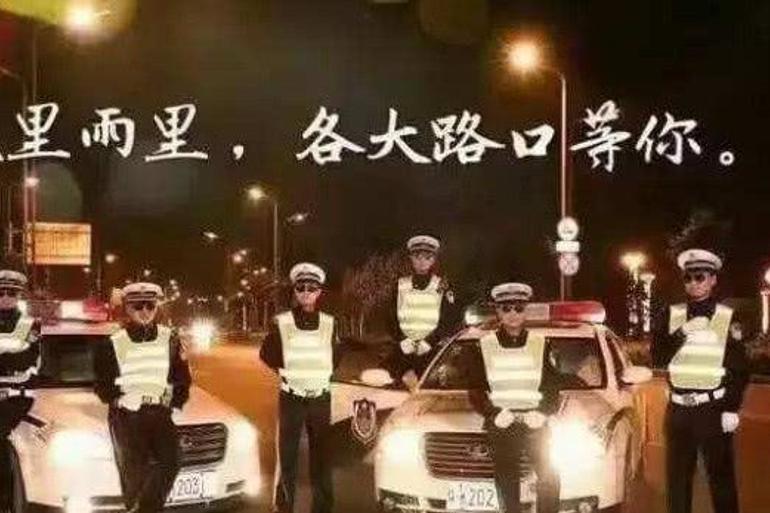"""""""酒驾""""撞上""""无证驾驶"""",谁应该负责?酒驾的亏大了!"""