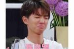 王俊凯《中餐厅》表情包来袭 满身苏点沁人心脾图片