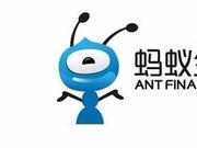 传监管层拟要求蚂蚁金服等机构必须持牌经营!