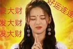 杨超越锦鲤图片表情包图片