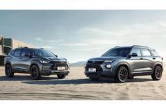 创界推出RS系列 雪佛兰SUV三剑客日趋壮大