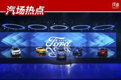 长安福特总算快起来了,新款金牛座首发,尺寸比亚洲龙长