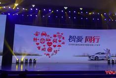 北京现代新款名图上市 售12