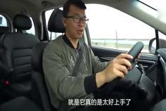 江淮瑞风R3试驾测评,一握上方向盘的时候就知道买它错不了!