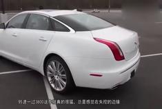 这台捷豹XJL售价24万,无钥匙进入!外观十分拉风