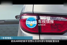 国产性价比最高的MPV来了,长安欧尚新车更时尚更智能