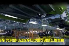 宝马5系新能源
