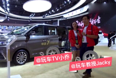 中国史上最长豪华MPV 体验华晨华颂7