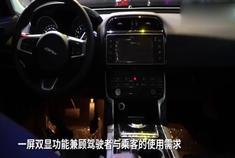 新一代捷豹XEL正式上市,有哪些亮点值得你买?