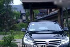 荣威e950混动