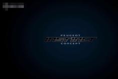 标致Instinct新能源
