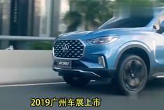 柴油版将在2019广州车展上市大通d90柴油版试驾