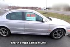 都说宝骏310是一款经济实惠的小轿车,那到底如何呢?