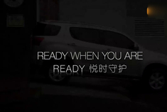 悦时守护 分时四驱 五十铃mu-X澳洲新车宣传片
