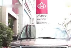 到店实拍,长安欧尚X70A,国产汽车新高度!