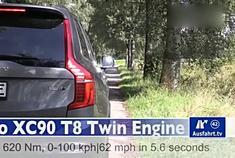 沃尔沃XC90混动