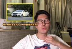 铃木启悦怎么样?小众车值得购买吗?