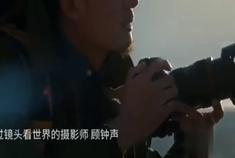雷诺科雷嘉宣传片,中国足协女子超级杯官方用车