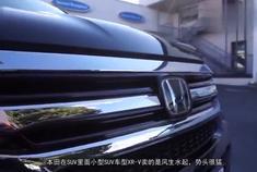 CR-V难挑大梁,本田又推新7座SUV,3.5L+9AT,21万怼汉兰达途昂