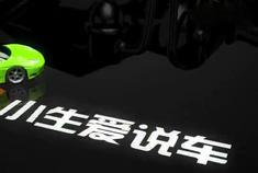 雪佛兰2018新一代Volt混合动力车面世,将颠覆你对雪佛兰的认知