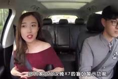 美女帅哥试驾汉腾X7,盲区警示功能教学